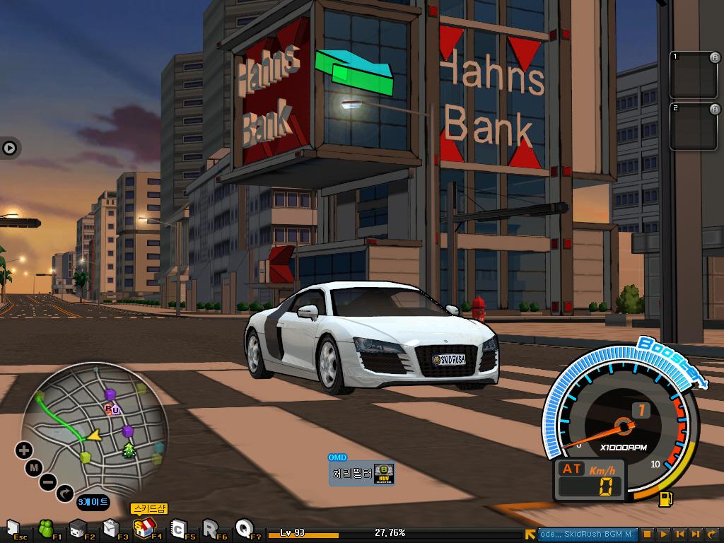 한스 은행