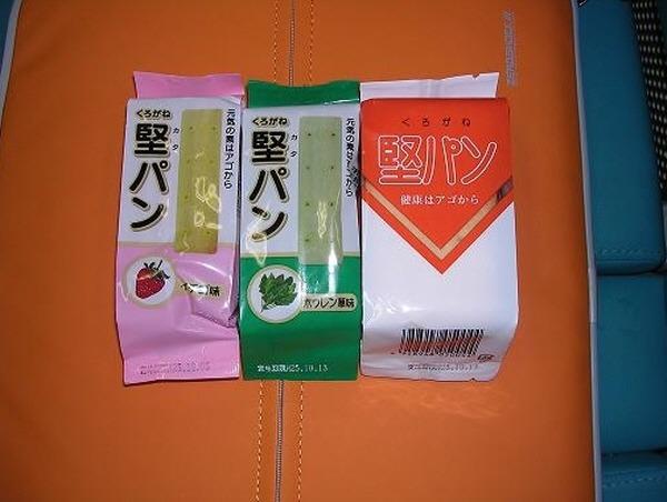 턱 빠짐 주의! 일본에서 가장 딱딱한 빵, 카타빵을 아시나요?