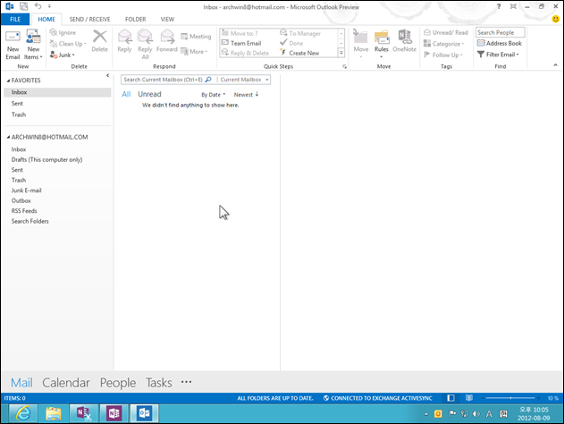 Office_2013_Preview_92