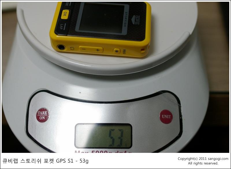큐비랩 스토리쉬 포켓 GPS S1 - 53g