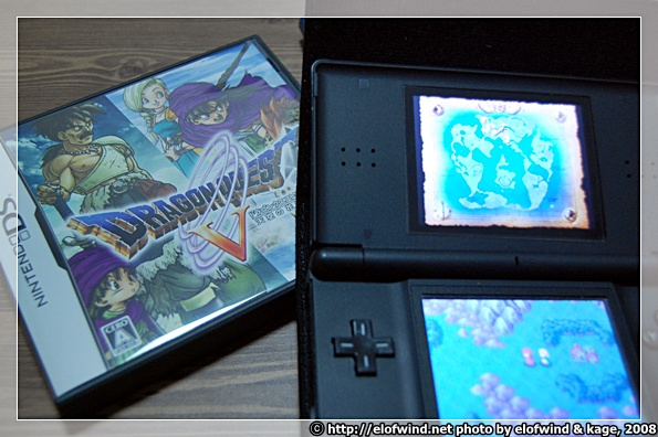 .. DRAGON QUEST V