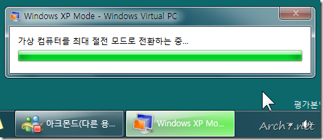 virtual_pc_rc_51