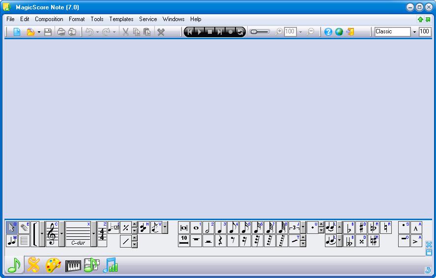 활성화한 뒤 첫 실행 화면 1 - 메인 화면