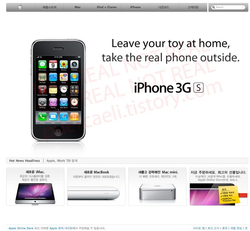 iPhonenottoy.jpg