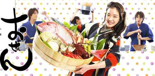 일본 요리 책 추천