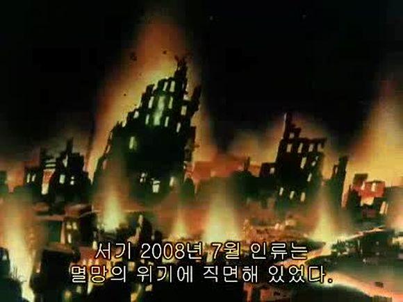 이미지 출처: 구글 이미지 검색, http://urin79.com/zb/582466, 일부 편집수정