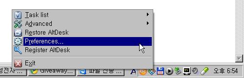 한국어 설정 1