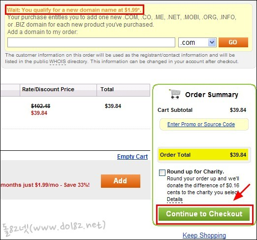 할인코드 적용된 호스팅 서비스
