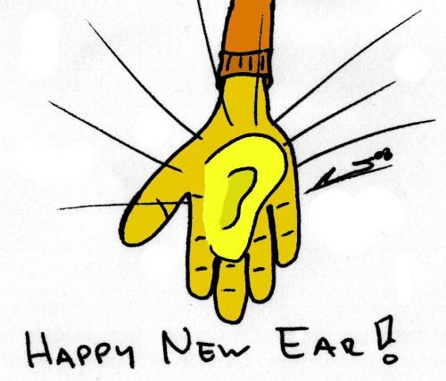이비인후과의 새해 인사, 해피 뉴 이어!
