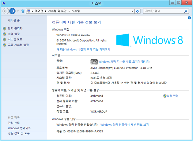 Win8_RP_review_06
