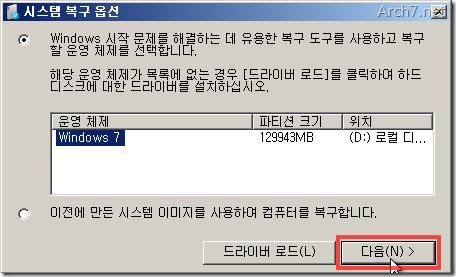 Windows_Memory_Diagnostic_25