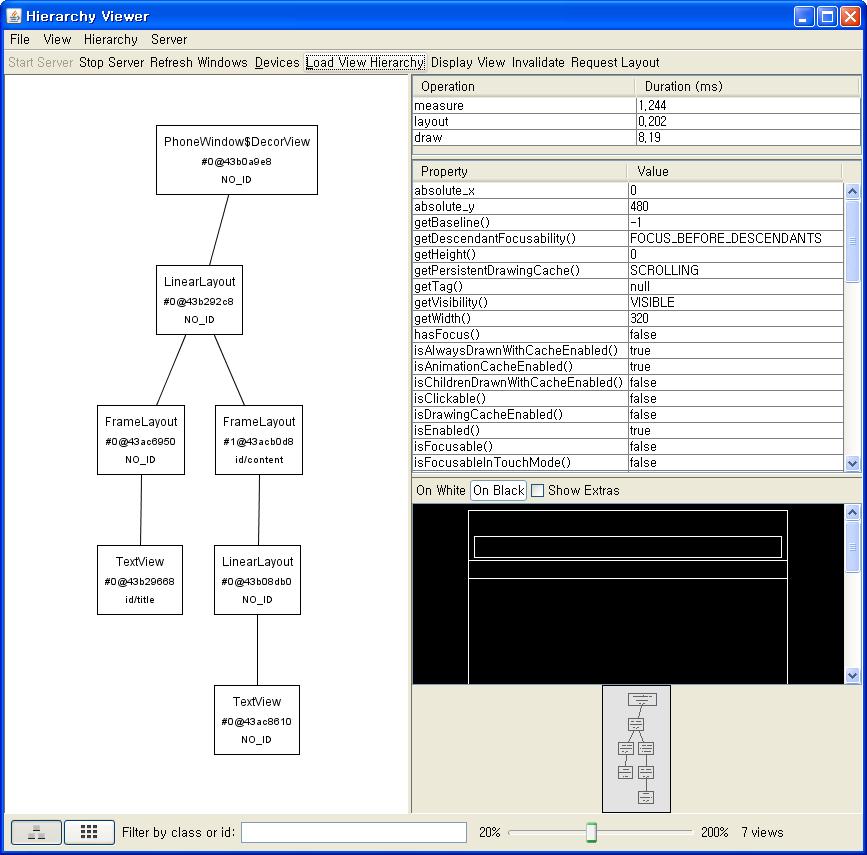 Hello, Android, 너를 보여줘 (2) - 코드를 이용한 화면 구성