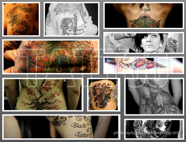 문신의 명작 : 원생과 현대의 융합 그 아름다운 세계를 만나다.