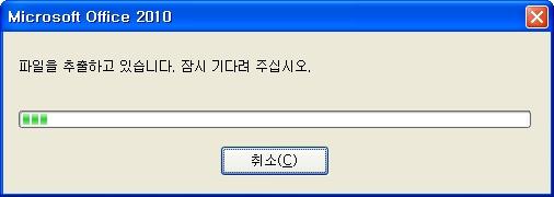 엑셀 2010 무료다운
