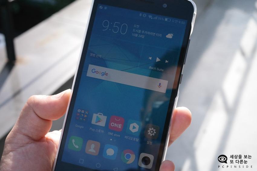 화웨이H폰 사용 후 느낀 장점 3가지. 중국 제품이라 무시할 때가 아니다!