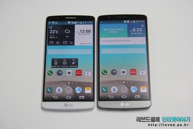 LG G3 화이트 vs 블랙