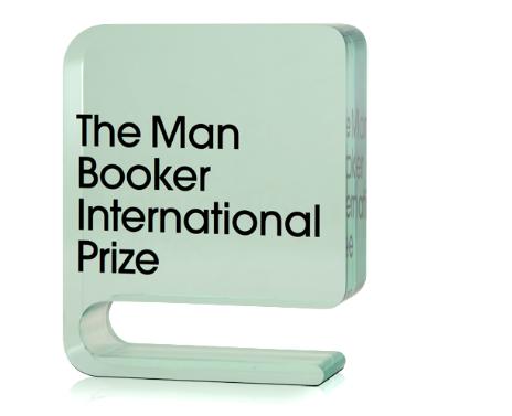 맨부커 국제상 - man booker international prize