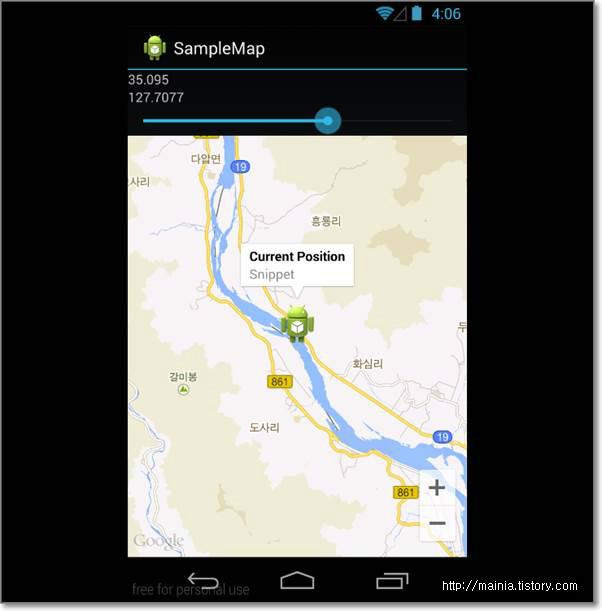 안드로이드(Android) Seekbar 를 이용하여 지도 배율조절과 마커이동