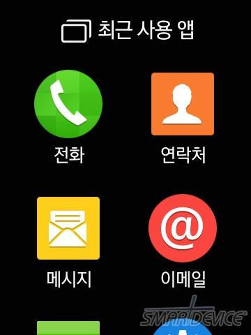 삼성, 삼성전자, 기어S, 기어2 기어S, 기어S 특징, 기어S 디자인, 기어S 앱, 기어S 특장점, 기어S 다른점,
