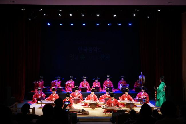 [가곡전수관 개관 10주년 기념공연] 한국음악의 멋과 흥 그리고 잔치_10월24일