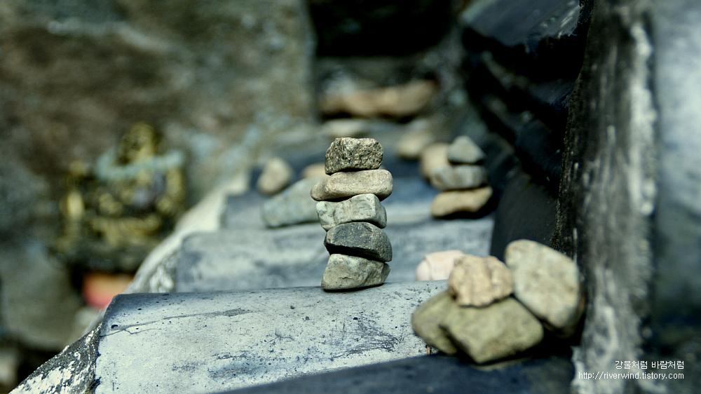 돌을 쌓는 마음
