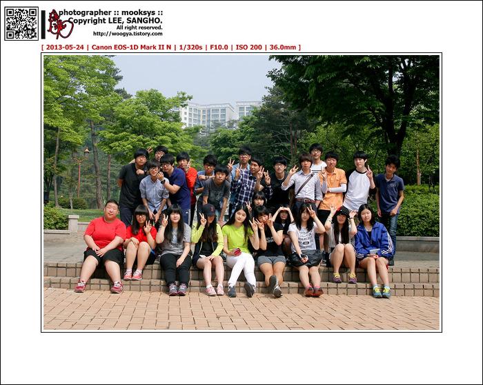 2013.05.24 반 아이들 춘계소풍