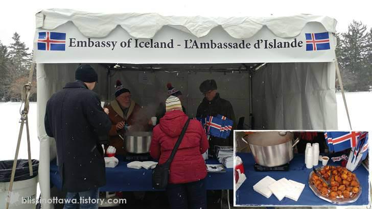 아이슬란드 전통 디저트 입니다