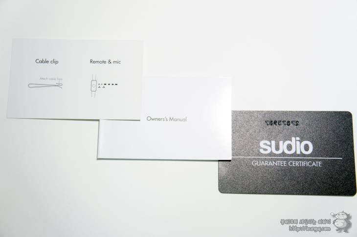 북유럽스타일, 오픈형 이어폰, 수디오, 티바, SUDIO TVA, 후기, 디자인, 특징, 개봉기