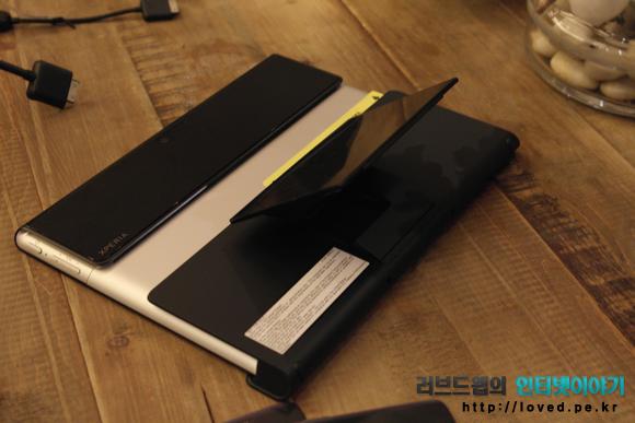 소니 엑스페리아 태블릿S 악세사리 충전