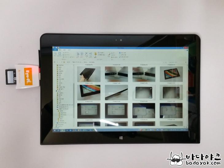 10인치 윈도우 태블릿PC 레노버 씽크패드10