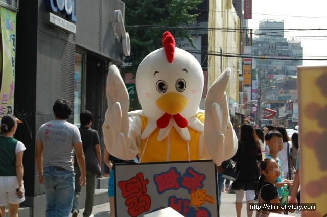 홍대 프리마켓,닭다리