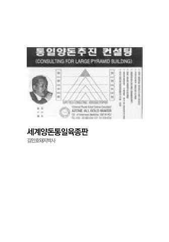 응심축산 동물병원 수의사 2016년 다시 한번 뛴다