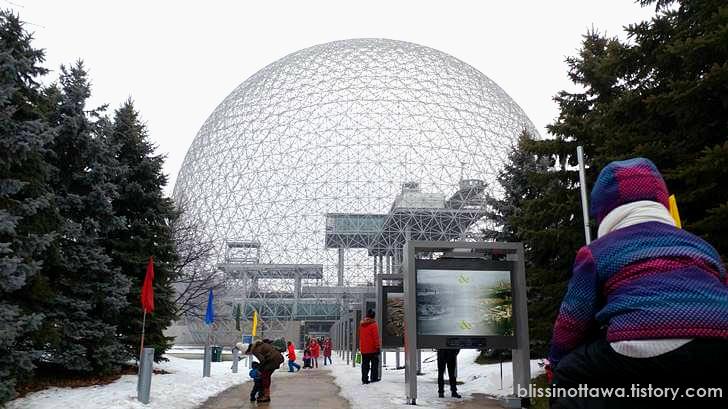 몬트리올 환경 박물관 입니다