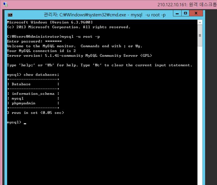제로보드XE ,윈도우서버 셋팅, 호스트웨이 플렉스 클라우드,호스트웨이,플렉스 클라우드 서버,제로보드XE 설치,IT,제로보드XE 설치 윈도우서버 셋팅 방법을 소개해봅니다. 서버를 만들려면 시간이 무척 많이 걸리는데요. 근데 호스트웨이 플렉스 클라우드를 이용하면 생각보다 금방 서버를 셋팅하고 서비스를 시작할 수 있습니다. 서버를 셋팅하고 CMS툴을 사용해서 서비스를 하는데 제로보드XE 설치를 윈도우서버에 하는게 가장 빠르긴 합니다. 무엇보다도 마우스 클릭으로도 진행할 수 있으니 서버 관리하는 면이나 사용면에서 좀 편하긴 하죠. 윈도우서버를 구매하려면 높은 운영체제 구매비용 그리고 서버 비용 등이 있을 수 있는데 호스트웨이 플렉스클라우드 서버는 사용한만큼만 내는 종량제 서비스 이므로 이런 부분은 생각하지 않아도 됩니다. 물론 저는 그냥 윈도우 서버를 셋팅한 뒤 기본 IIS를 쓰지 않고 APMSetup를 설치해서 사용할 것입니다. 제로보드XE 설치를 해야하기 때문이죠. 만약 ASP기반의 CMS 툴을 쓴다면 IIS를 써도 상관은 없습니다.