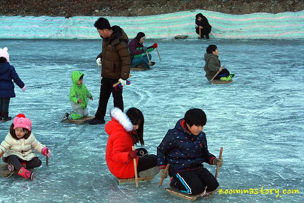 철마 얼음썰매장