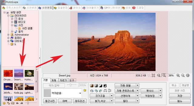 jpg 파일 크기 줄이는 방법 쉽게 따라해보기
