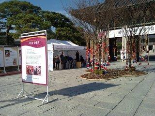 진년 새해맞이 소원지 쓰기 - 봉은사 앞마당 Write a wish letter at Bongeunsa