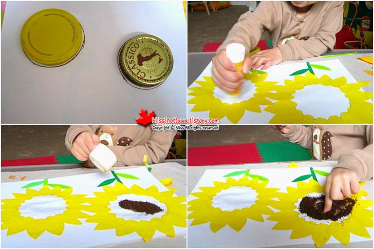 엄마표 유아 미술놀이 커피 가루로 해바라기 표현하기