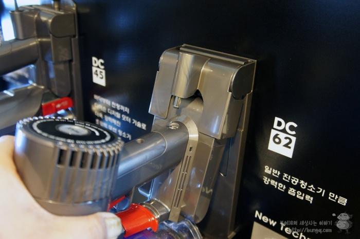 다이슨, 무선청소기, DC62, 충전기,