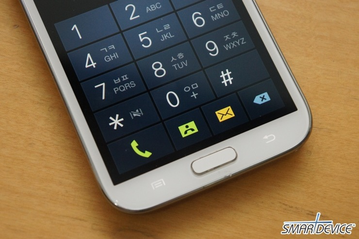 갤럭시노트2, 갤럭시 노트2, 갤럭시 노트2 사용법, 갤럭시노트2 기본 사용법, 홈버튼, 홈버튼으로 전화받기, 홈버튼 전화받기, 갤럭시 노트2 홈버튼 전화받기