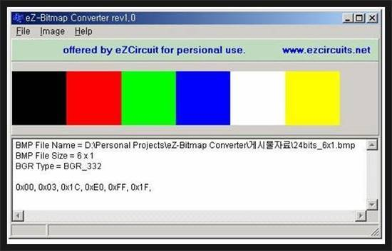 eZ-Bitmap Converter rev1 - 사용 방법