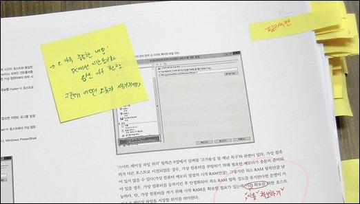 2014-09-23 hyperv도서_최종교정 008