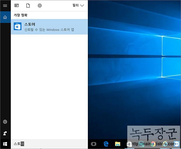 윈도우10 네이버 미디어 플레이어 for Windows10 다운로드와 사용하는 방법