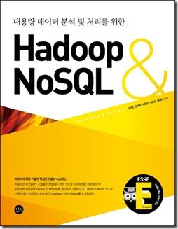 Hadoop&Nosql_400