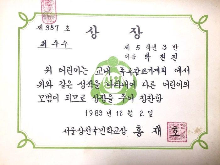 [100일 글쓰기] #51 글쓰기 싹수