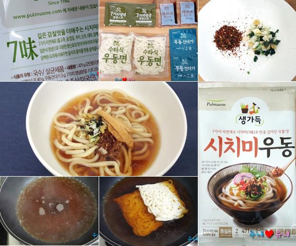 풀로거 12기_만두&면 6종 세트 리뷰 모음[7]_이현윤님