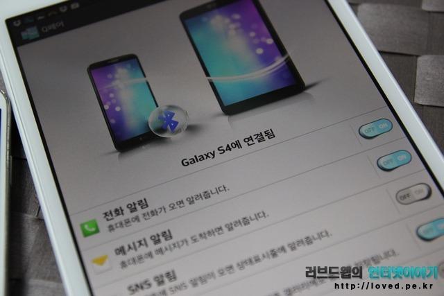 G패드 8.3 Q페어