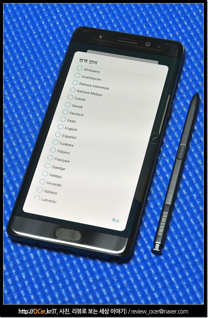 갤럭시노트7, 갤럭시노트7 후기, 갤럭시노트7 s펜, 갤럭시노트7 번역 기능, 갤럭시노트7 번역기, 리뷰, 이슈, 스마트폰, it