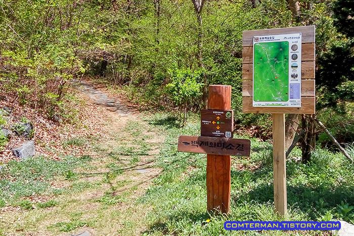 용현자연휴양림 산책로