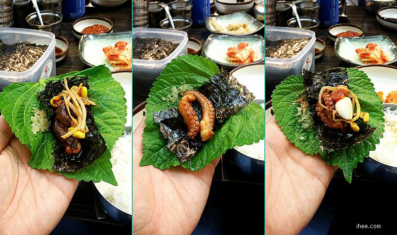 곰비임비 쭈꾸미양념구이 먹는법